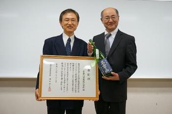 2015年最優秀酒 名倉山 表彰式_5 (800x534).jpg