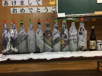 2018楽酒之会新年会in清見自治会館_180128_0003 (800x600).jpg