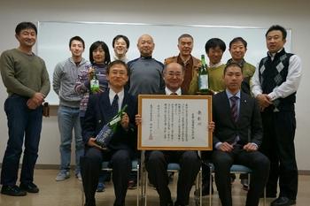 2015年最優秀酒 名倉山 表彰式_6 (800x534).jpg